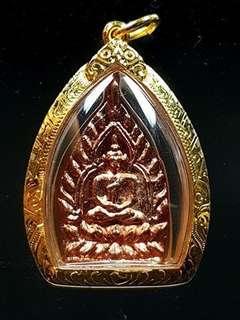 Phra chao Sua