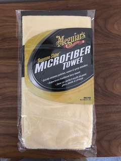 Super shine micro fibre towel