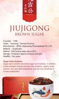 JiuJiGong Brown Sugar