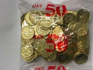 閃令令 2015 硬幣 神沙 伍毫 伍角 $0.5 (面值$50)