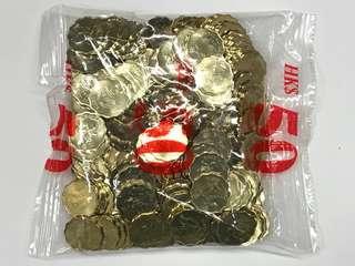 閃令令 1998 硬幣 神沙 貳毫 貳角 $0.2 (面值$50)