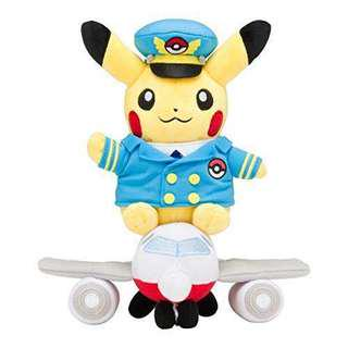 Pokémon center exclusive pilot pikachu with airplane aeroplane plush plushies IN STOCK