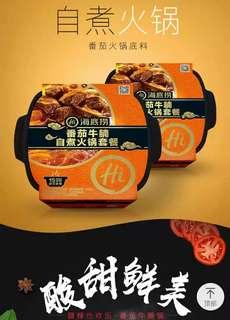懶人火鍋2個 (麻辣嫩牛,番茄牛腩各1)