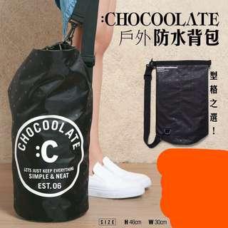 Chocolate 防水袋 型格之選!