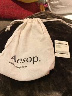 Aesop Drawstring Pouch set