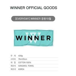 WINNER [EVERYDAY} MD TOWEL