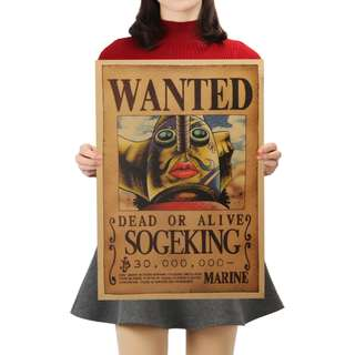 🚚 Premium Vintage Style One Piece| Sogeking Wanted Poster