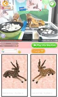 Toreba animal plush - deer
