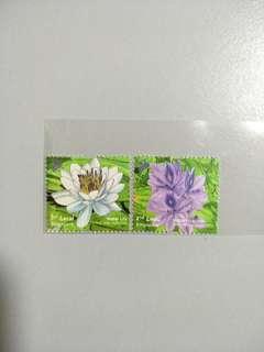 Singapore Stamps Ponds Life