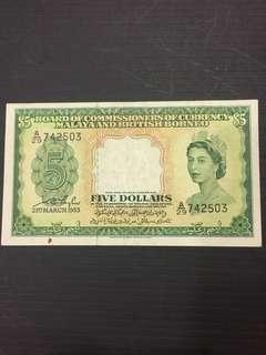 Malaya QEII $5 Year 1953