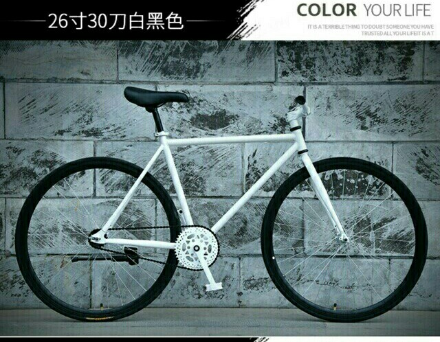 Bnib 30mm Fixie Black And White Bicycles Pmds Bicycles