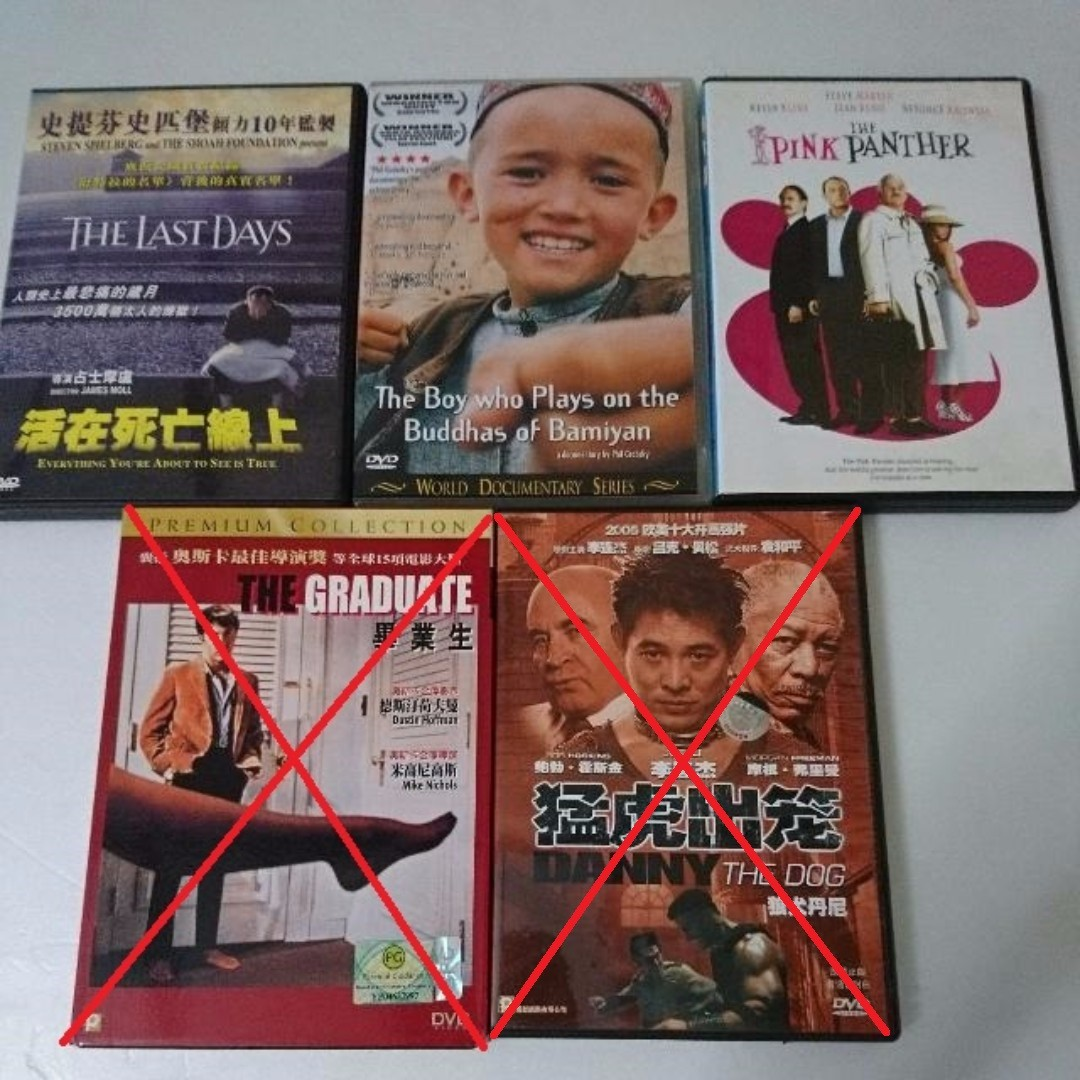 (M) Assortments Of Used DVDs