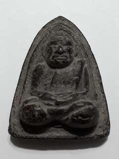 Tok Raja L.P. Kron Thai Amulet