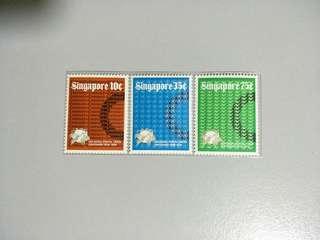 Singapore Stamps UPU