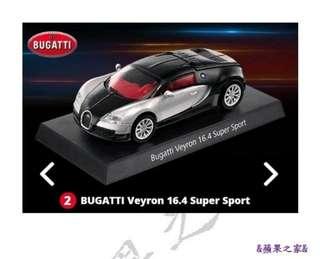 🚚 7-11極速超跑系列1:64經典模型車組合-2號Bugatti Veyron 16.4 Super Sport