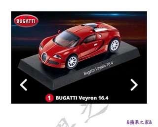 🚚 7-11極速超跑系列1:64經典模型車組合-1號Bugatti Veyron 16.4