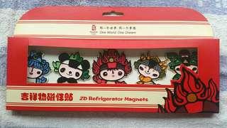 (獨家)2008北京奧運吉祥物福娃一套磁石貼
