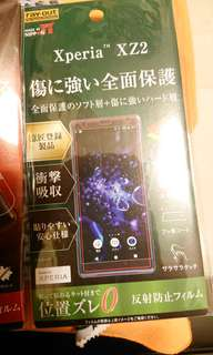 Ray-Out Xperia XZ2 面磨砂+膠貼