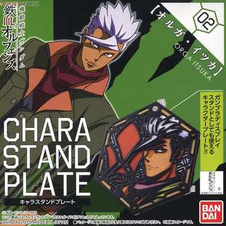 Character Stand Plate Orga Itsuka Mobile Suit Gundam: Iron-Blooded Orphans