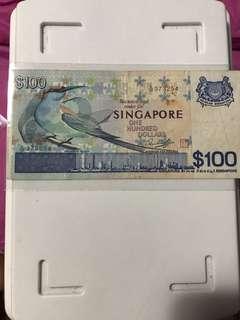 Singapore Old Bird Series 100 Dollar Note