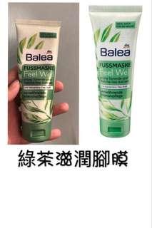 Balea 綠茶滋潤腳膜