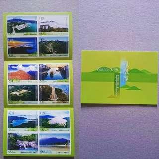 香港行山徑系列第一號:鳯凰徑自動黏貼郵票小冊子