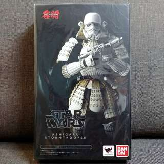 Ashigaru Stormtrooper Bandai Movie Realization