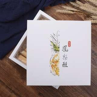 ▪3個入▪文藝風鳳梨酥禮盒/小清新包裝盒/餅乾盒/雪花酥盒/糖果盒/創意禮盒