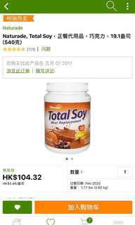 Total soy 代餐奶粉