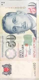 💥818080💥 Portrait Series $50 Note with Fancy Auspicious Serial Number 4JP 818080 in Very Fine Condition 🌟