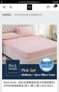 Waterproof mattress and pillow protector set (DOUBLE SIZE)
