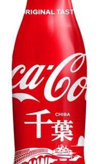 千葉(日本版可口可樂)(預購)