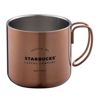 🆕Starbucks® 🎐 12oz Stainless Steel Copper Gatherings
