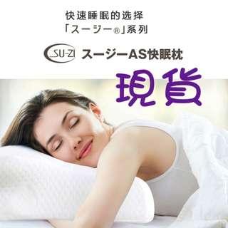 現貨🇯🇵止鼻鼾快眠枕 銷量累計40萬顆 最強止鼾枕!日本AS快眠枕#父親節禮物 265165651