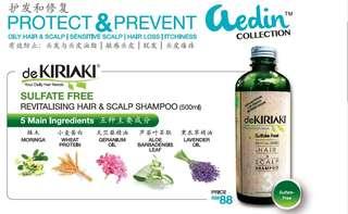 Dekiriaki Hair Shampoo and Hair Tonic