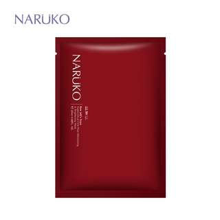 NARUKO Raw Job's Tears Supercritical C02 Pore Minimizing and Brightening Mask