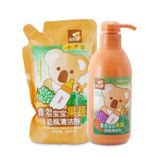 Feeding Bottle Detergent 500ml + 450ml SET