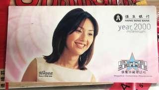 楊千嬅2000年紀念電話卡