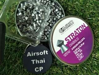 Airgun pellet 4.5mm/5.5mm
