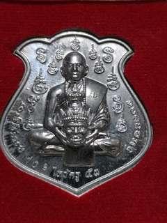 Luang Pu Nien lang Salika(silver)