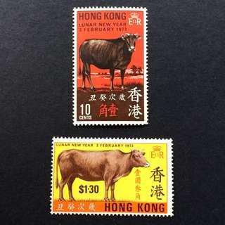 香港郵票 1973 牛年生肖