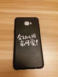 Samsung C7pro 手機殼