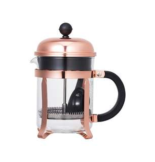 ⭐️🆕Starbucks® Bodum® Chambord 17oz 4-Cup Copper French Press