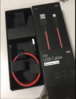 Brand New Xiaomi Red USB-C Cable