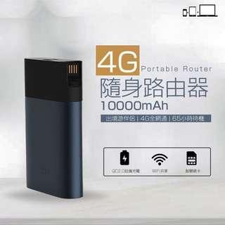 ❤️8 (已減$30)小米ZMI紫米4GWifi蛋連充電寶(全新香港行貨)