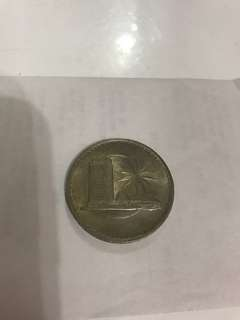 1982 Malaysia Parliament one ringgit coin