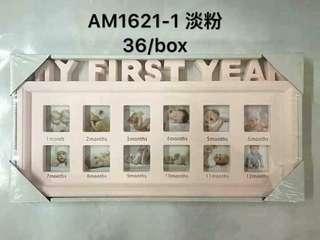 My 1st Year Photo Frame