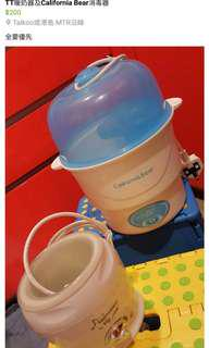 California Bear消毒奶瓶器