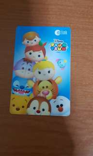 Tsum Tsum BN Ezlink Card( with $7 Stored Value) (includes mailing)