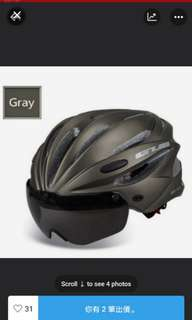Brand new! GUB K80 PLUS integrated Magnetic Riding helmet with Goggles